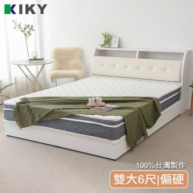 【KIKY】麥倫低干擾硬式獨立筒床墊(雙人加大6尺)/