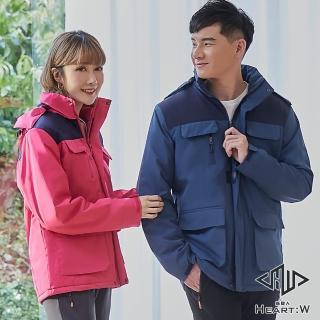 【Heart:W 新職人】現貨 時尚簡約防風保暖戶外登山情侶衝鋒外套(衝鋒/機能/保暖)