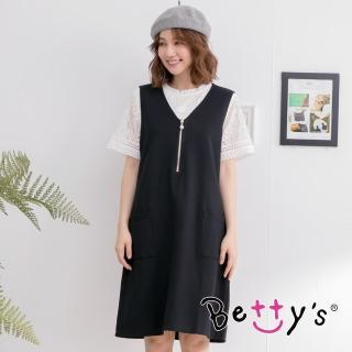 【betty's 貝蒂思】純色珠飾無袖洋裝(黑色)