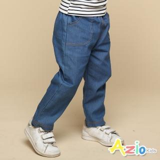 【Azio Kids 美國派】男童  長褲 直筒雙口袋鬆緊休閒牛仔長褲(藍)