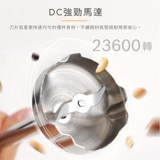 【TECO 東元】烘培料理攪拌棒-全配五件組 XF2301CB(雙頭打蛋器/切碎碗/打蛋器/收納盒)