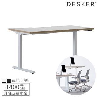 【iloom 怡倫家居】Desker 1400型 升降式電動桌(2色可選)