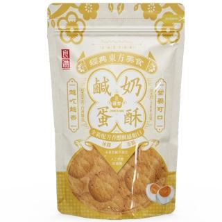 【良澔】正福堂鹹蛋奶酥
