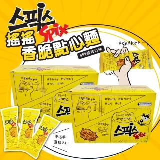 【SPIX】SPIX 搖搖香脆點心麵(20g*20包/盒)
