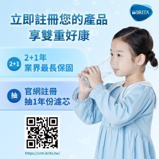【BRITA】Marella 3.5L馬利拉濾水壺+4入去水垢濾芯(共5芯)