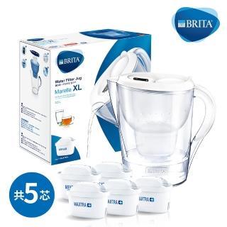 【BRITA】Marella 3.5L馬利拉濾水壺+4入全效型濾芯(共5芯)