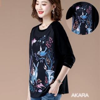 【AKARA】Akara 愛麗絲夢時尚拼接彩繪上衣