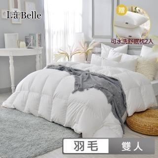 【La Belle】日本遠紅外線水鳥羽毛絨暖冬被(買就送抑菌可水洗潔淨舒眠枕二入)