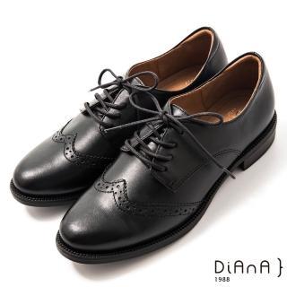 【DIANA】3cm 擦色牛皮雕花率性圓尖頭綁帶牛津鞋–漫步雲端焦糖美人(黑糖黑)
