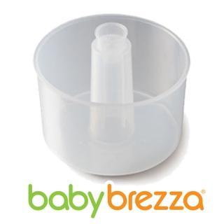 【babybrezza】副食品自動料理機(專用蒸鍋)