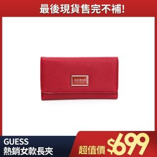 【GUESS】熱銷