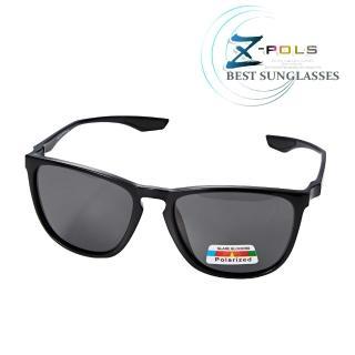 【Z-POLS】TR90輕量框體材質 搭頂級Polarized寶麗來偏光黑抗UV400太陽眼鏡(名牌風格好看有型)