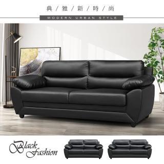 【新生活家具】《星空》二+三人座皮沙發 可2+3人座 辦公室 組椅