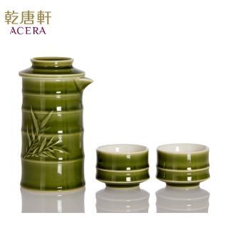 【乾唐軒】竹君子陶瓷泡茶器(一壺+二杯 / 綠釉)