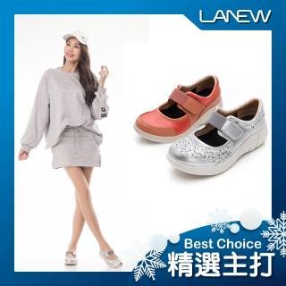 【LA NEW】Bio DCS舒適動能休閒鞋(女/2色)