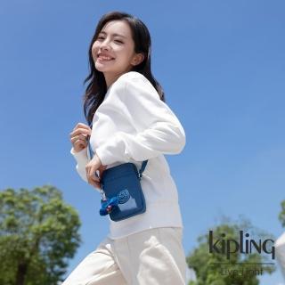 【KIPLING】優雅天穹藍可愛長方形小包-TALLY/
