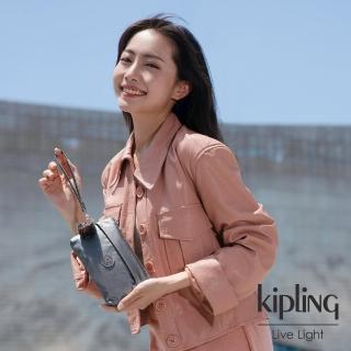 【KIPLING】寧靜月光灰手拿配件包-NIYLAH