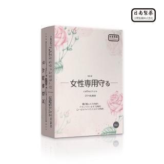 日本日南製藥婦宮專科淨化組