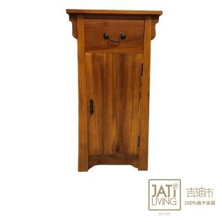 【吉迪市柚木家具】全柚木T字造型置物櫃 UNC7-10(收納櫃 櫃子 床頭櫃 抽屜 客廳)