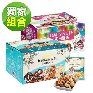 【盛香珍】每日堅果+無調味綜合果量販盒X2盒入(隨手包-共56小包入)