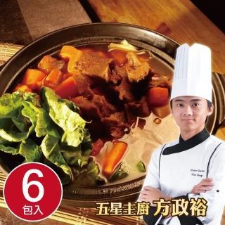 【方政裕師傅推薦】金門高粱半筋半肉牛肉爐6包組(1100g