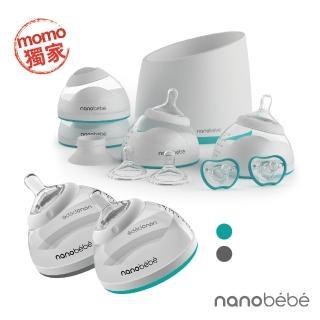 【nanobebe】母乳奶瓶禮盒+成長奶瓶 240ml - 2 入