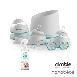 【nanobebe】母乳奶瓶禮盒+靈活寶貝 奶瓶蔬果除味清潔液 200ML