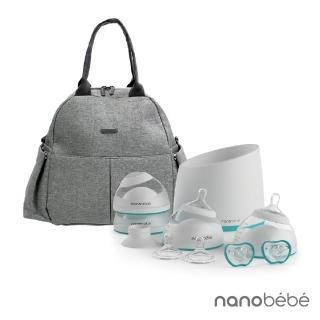 【nanobebe】Bebe 後背媽媽包+母乳奶瓶禮盒