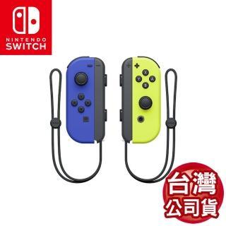 【Nintendo 任天堂】Switch 原廠 Joy-Con左右控制器-藍&電光黃(台灣公司貨)