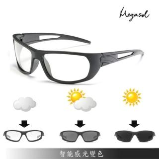 【MEGASOL】UV400智能感光變色偏光太陽眼鏡(日夜全天候適用運動眼鏡SB1052)