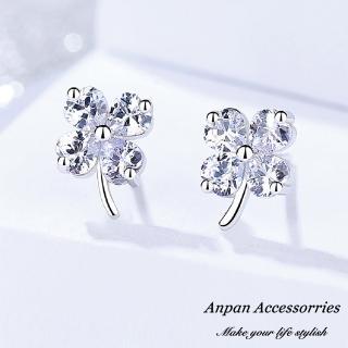 【Anpan】S925純銀飾 韓東大門INS法式鑽石四葉草耳釘式耳環