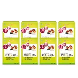 【UDR】專利玫瑰晶球益菌酵素EX