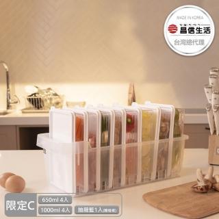 【韓國昌信生活】SENSE冰箱萬用保鮮盒9件組-附抽屜(限定C)