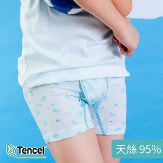 【annypepe】兒童內褲 95%天絲男童四角褲-快樂小鯨