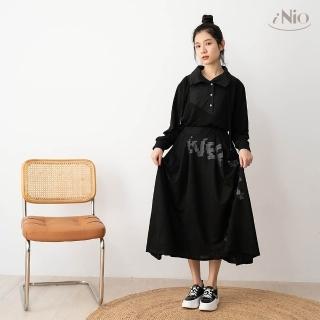 【iNio 衣著美學】印字設計鬆緊腰黑色長裙(S-L適穿)-現貨快出C0W2105