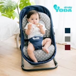 【yoda】三段式安撫椅(三色可選)