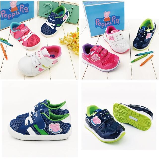 【童鞋城堡】14-22cm