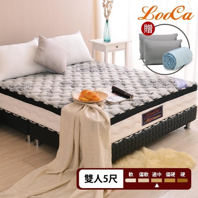 【LooCa】石墨烯遠紅外線+乳膠+M型護框獨立筒床墊-雙人5尺(贈石墨烯枕+抗菌保潔墊)/