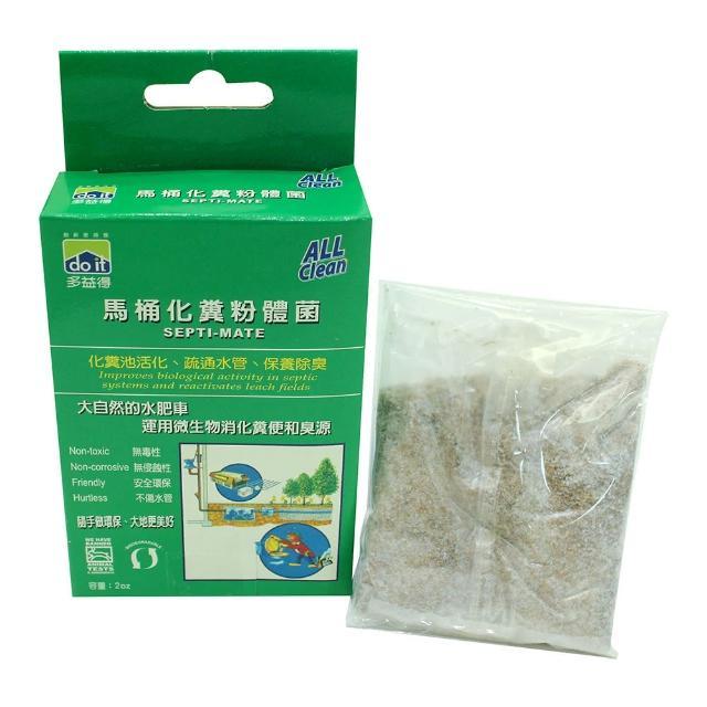 【多益得】馬桶化糞粉體菌2oz紙盒包裝8盒組(馬桶管路清潔除臭)/