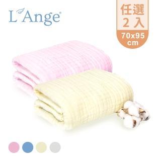 【L'Ange棉之境】6層純棉紗布浴巾/蓋毯