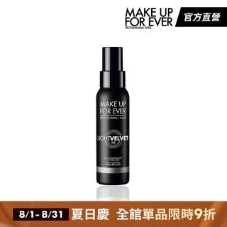 【MAKE UP FOR EVER】微霧輕感粉噴霧 100ml
