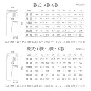 【JYI PIN 極品名店】彈力商務休閒褲(多色任選)