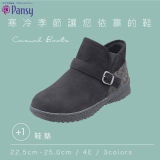 【PANSY】秋冬保暖日系短筒女短靴(1486)