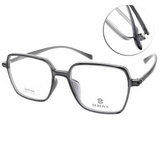 【SEROVA】光學眼鏡 經典大方框(透灰#SF309 C3)