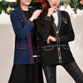 【OUWEY 歐薇】小香風羅馬布長版外套(黑/藍)