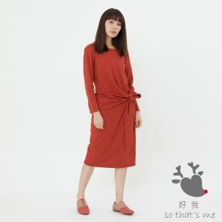 【so that's me 好我】法國小毛圈長袖腰綁帶洋裝(楓紅)