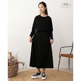【iNio 衣著美學】簡單時尚鬆緊腰A字長裙(S-L適穿)-現貨快出C0W2107
