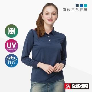 【SASAKI】涼感速乾吸排抗紫外線休閒POLO長衫-女-三色任選