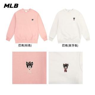【MLB】巴克系列 背後大Logo 素色大學T 運動衛衣 洋基 紅襪 老虎隊(八款任選)