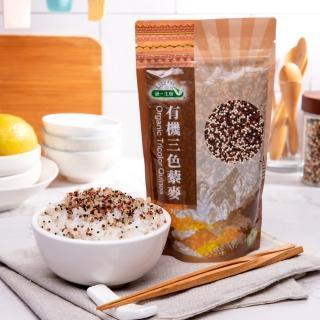 【買1送1 統一生機】有機紅藜麥/三色藜麥(任選/包)
